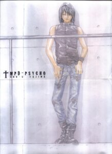 Rating: Safe Score: 4 Tags: male mpd-psycho tajima_shouu User: Umbigo