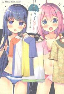 Rating: Questionable Score: 23 Tags: bra cleavage kagamihara_nadeshiko mori_airi pantsu paper_texture shima_rin yurucamp User: Radioactive
