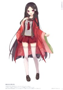 Rating: Safe Score: 27 Tags: hoshi thighhighs User: BattlequeenYume