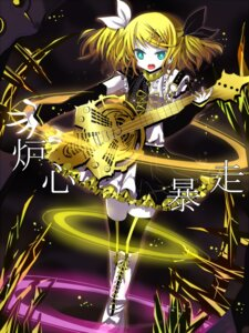 Rating: Safe Score: 17 Tags: kagamine_rin meltdown_(vocaloid) shimotsuki_eri thighhighs vocaloid User: DragonSushi