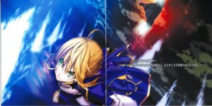 Rating: Safe Score: 6 Tags: berserker_(fate/zero) crease fate/stay_night fate/zero morii_shizuki saber screening type-moon User: acas