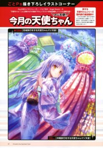 Rating: Safe Score: 11 Tags: angel_beats! goto-p tenshi yukata User: drop