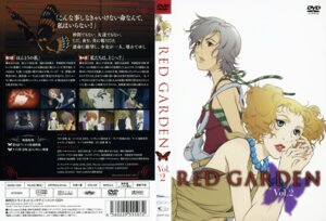 Rating: Safe Score: 2 Tags: claire_forrest disc_cover dress ishii_kumi overalls rachel_benning red_garden User: Radioactive