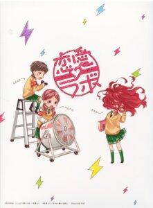 Rating: Safe Score: 12 Tags: enomoto_yuiko ichikawa_nana love_lab minami_momoka miyahara_ruri seifuku User: Radioactive