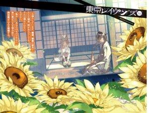 Rating: Safe Score: 12 Tags: animal_ears japanese_clothes suzumi_atsushi tail tokyo_ravens User: kiyoe
