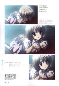 Rating: Safe Score: 5 Tags: hishida_ayame minori natsuzora_no_perseus yuzuna_hiyo User: fireattack