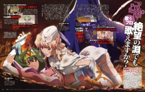 Rating: Questionable Score: 12 Tags: itou_mariko macross macross_frontier ranka_lee sheryl_nome torn_clothes User: Radioactive