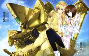 Rating: Safe Score: 13 Tags: dress ebikawa_kanetake five_star_stories knight_of_gold kouga_yun lachesis_(five_star_stories) ladios_sop mecha pantyhose User: Timbo