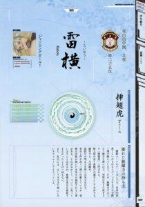 Rating: Safe Score: 2 Tags: hikage_eiji nexton User: WtfCakes