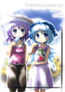 Rating: Safe Score: 3 Tags: cirno dress ishikiriba letty_whiterock morogami_ryou touhou User: Radioactive