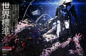Rating: Safe Score: 11 Tags: knights_of_sidonia mecha monster nagasaki_takashi weapon User: drop