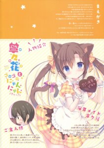 Rating: Safe Score: 19 Tags: animal_ears canvas+garden dress miyasaka_miyu nekomimi tail User: Twinsenzw