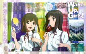 Rating: Safe Score: 11 Tags: chikaoka_sunao hayashida_airi seifuku shimada_mayu wake_up_girls! User: drop