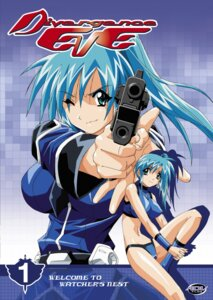 Rating: Safe Score: 7 Tags: disc_cover divergence_eve gun kureha_misaki User: blooregardo