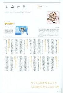 Rating: Questionable Score: 2 Tags: chibi dress kobuichi kousaka_chihaya naked natsuzora_kanata profile_page summer_dress text yuzu-soft User: crim