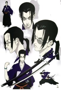Rating: Safe Score: 8 Tags: jin male samurai_champloo screening User: minakomel