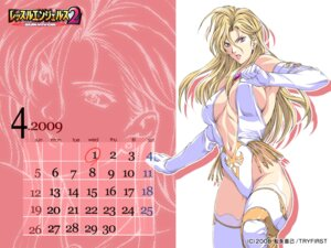 Rating: Questionable Score: 29 Tags: calendar chris_morgan cleavage homare leotard thighhighs tryfirst wallpaper wrestle_angels wrestle_angels_survivor_2 User: Lord_Satorious