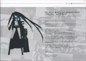 Rating: Safe Score: 13 Tags: bikini_top black_rock_shooter black_rock_shooter_(character) huke swimsuits vocaloid User: Radioactive