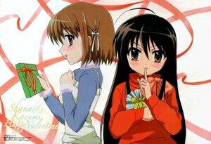 Rating: Safe Score: 15 Tags: kamimura_makiko shakugan_no_shana shana valentine yoshida_kazumi User: boon