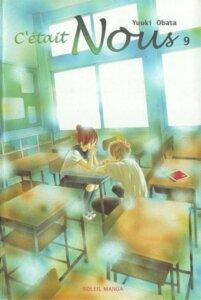 Rating: Safe Score: 4 Tags: bokura_ga_ita motoharu_yano nanami_takahashi screening yuuki_obata User: charunetra