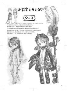 Rating: Questionable Score: 4 Tags: armor dress horns mecha monochrome sketch tagme tail tsukushi_akihito User: Radioactive