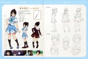 Rating: Safe Score: 13 Tags: character_design crease expression fixme hibike!_euphonium kasaki_nozomi seifuku sketch User: mikelei