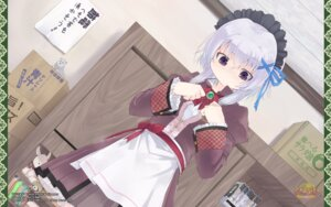 Rating: Safe Score: 15 Tags: cloba_u giga ibaragi_ai sucre wallpaper User: topcdmouse