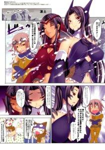 Rating: Questionable Score: 11 Tags: armor cle_masahiro cleavage clesta gigginox monster_hunter nebula_u_(monster_hunter) neko User: Nico-NicoO.M.