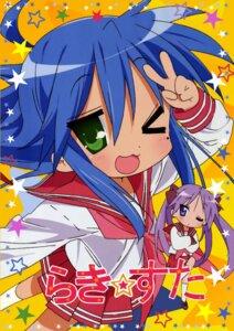 Rating: Safe Score: 5 Tags: hiiragi_kagami izumi_konata lucky_star User: acas