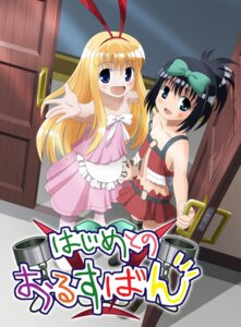 Rating: Safe Score: 9 Tags: amae_koromo jpeg_artifacts kunihiro_hajime nyagoro saki User: koyukidono
