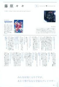 Rating: Safe Score: 1 Tags: fujiwara_warawara hiinoki_suzuri hoshina_nanami shirokuma_bellstars tsukimori_ririka waniguchi_kirara User: crim