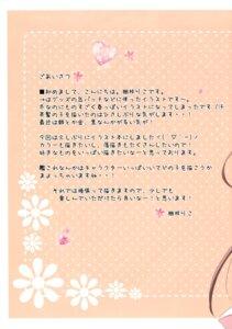Rating: Safe Score: 2 Tags: korie_riko mujin_shoujo text User: Twinsenzw