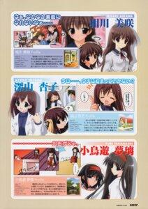 Rating: Safe Score: 2 Tags: aikawa_misaki chibi kobayashi_chisato miko miyama_kyoko profile_page seifuku takanashi_yuri text town_memory User: petopeto