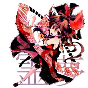Rating: Safe Score: 11 Tags: hakurei_reimu macco touhou User: Radioactive