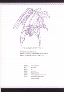 Rating: Safe Score: 8 Tags: asahiage mecha_musume poco sketch thighhighs weapon User: fireattack
