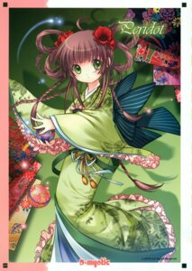 Rating: Safe Score: 38 Tags: dmyo kimono lolita_fashion snow_ring wa_lolita User: MDGeist