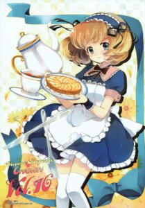 Rating: Safe Score: 19 Tags: hara maid thighhighs User: midzki