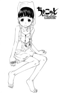 Rating: Safe Score: 3 Tags: choko chokotto_sister monochrome takeuchi_sakura User: blooregardo