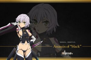 Rating: Questionable Score: 20 Tags: assassin_of_black_(fate/apocrypha) bandages blood fate/apocrypha fate/stay_night pantsu tagme tattoo thighhighs thong weapon User: kiyoe
