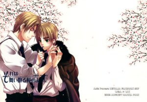 Rating: Safe Score: 2 Tags: america hetalia_axis_powers male megane united_kingdom User: charunetra