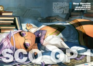 Rating: Safe Score: 17 Tags: fate/extra fate/stay_night megane rani_viii type-moon wada_rco User: Radioactive