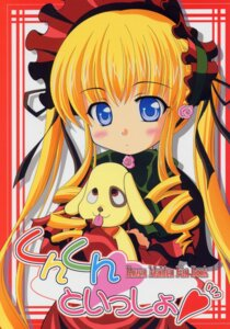Rating: Safe Score: 4 Tags: chibi kunkun rozen_maiden shinku User: Radioactive