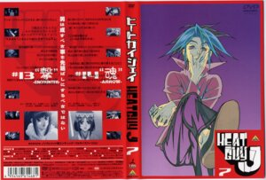 Rating: Safe Score: 2 Tags: clair_leonelli disc_cover heat_guy_j male screening User: majoria
