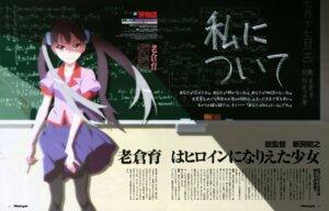 Rating: Safe Score: 31 Tags: bakemonogatari nakamura_mayumi oikura_sodachi owarimonogatari pantyhose seifuku User: drop