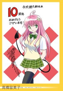 Rating: Safe Score: 9 Tags: digital_version lala_satalin_deviluke seifuku tail takahashi_rumiko thighhighs to_love_ru User: kiyoe