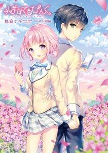 Rating: Safe Score: 30 Tags: pastel_pink. seifuku wasabi_(artist) User: kiyoe