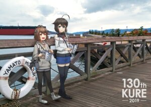 Rating: Safe Score: 14 Tags: kantai_collection pantyhose photo shigure_(kancolle) sho_(sumika) thighhighs yukikaze_(kancolle) User: Dreista
