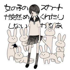 Rating: Safe Score: 6 Tags: mitsuki_mouse seifuku User: Radioactive