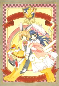 Rating: Safe Score: 4 Tags: animal_ears bunny_ears card_captor_sakura clamp daidouji_tomoyo dress kerberos kinomoto_sakura lolita_fashion possible_duplicate tagme tail umbrella wings User: Omgix