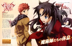 Rating: Safe Score: 30 Tags: emiya_shirou fate/stay_night fate/stay_night_unlimited_blade_works seifuku toosaka_rin tsuji_masatoshi User: drop